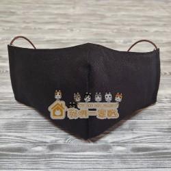 貓咪布藝立體口罩 - 黑色