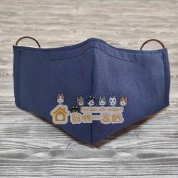 貓咪布藝立體口罩 - 藍色